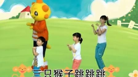 米卡视频《跳跳跳》:1-2岁宝宝儿歌