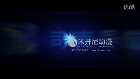 片头/LOGO动画/广告片/企业宣传片
