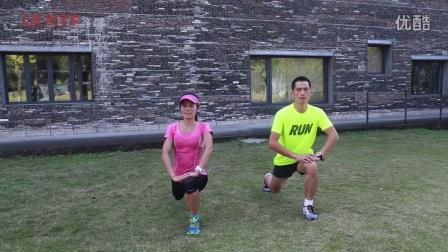 陪你跑 跑步 中考体育满分系列 跑前热身和跑后拉伸