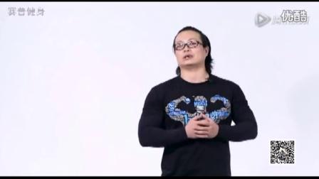 普拉提视频教学初级-普拉提是什么