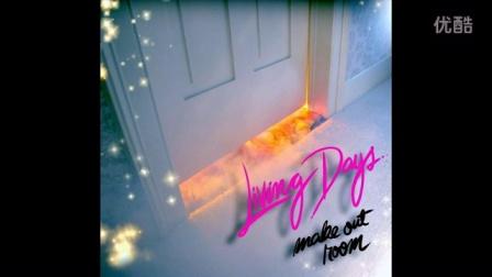 Living Days - Little White Lie