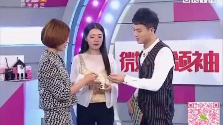 微商领袖艾芈品牌创始人朱艳花专访