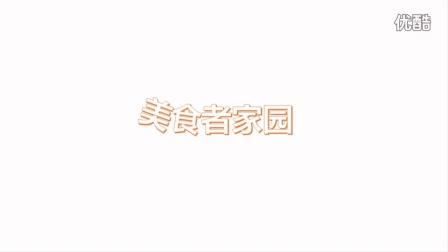 「十万个中国美食节目」土豆培根面包浓汤 太阳猫早餐