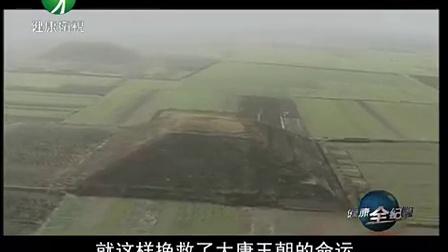 中华武功03武科及第_标清