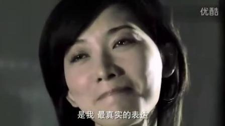 女神林志玲坦言:做真实女人,真好!