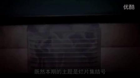 【此片有毒】2016烂片集结号:活着不好吗!