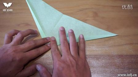 冲浪纸飞机折法