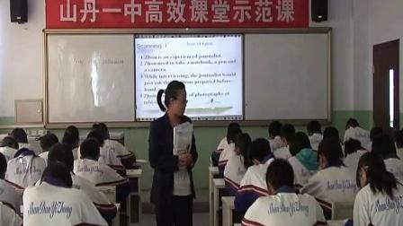 张掖市空中课堂英语《Reading》山丹一中张惠丽_标清