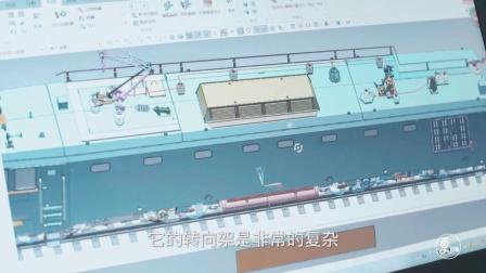 中国最牛火车俱乐部 在奇幻王国一秒拥有上帝视角 641