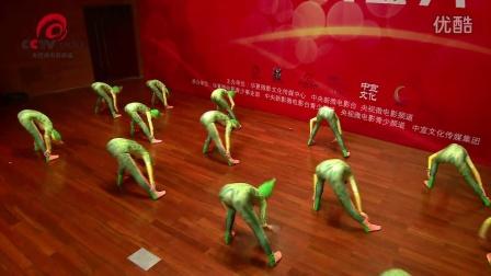 2016相约北京·童心如歌之浙江省宁波市青少年宫
