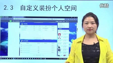 湖南省中小学教师发展网个人空间建设及发展测评申报操作演示_标清