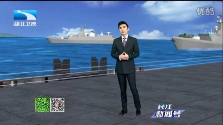 095型核潜艇拥有垂发系统 可猎核潜和航母 长江新闻号2016 20161110 高清版