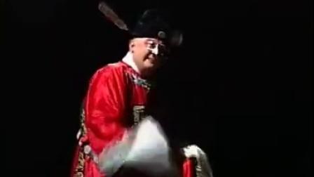 豫剧名家经典唱段合集一