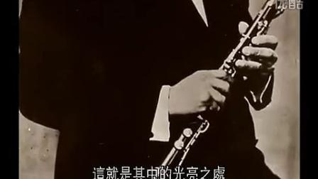爵士乐的历史及发展 No.3 Our Language_标清