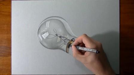 如何画一个3D电灯泡