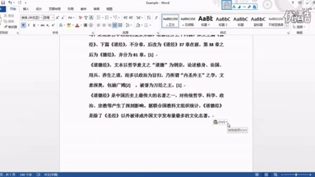 FLP_Session 12_Word Skill_Paste Option_第十二期_Word技能_设置默认粘贴
