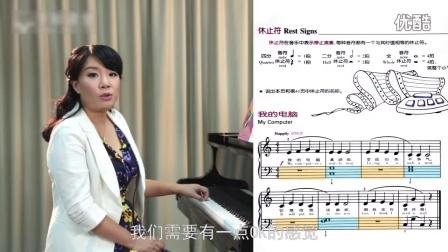 巴斯蒂安钢琴视频教程 第31节:休止符(02)的讲解 四小天鹅钢琴曲教学视频 超清