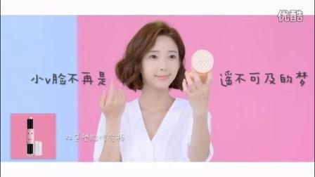 U脸变V脸,V脸化妆技巧大公开!