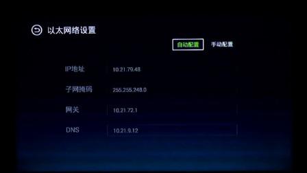 泰捷WEBOX 20C高清机顶盒视频说明书
