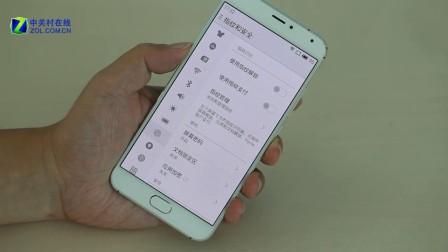 更好用的手机 魅族 MX5视频评测