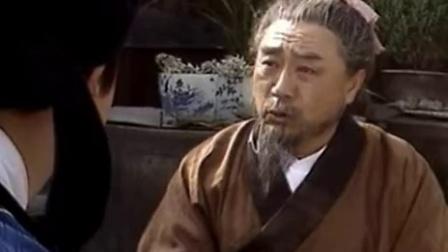 86聊斋系列【贾奉雉】
