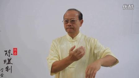 【詠春教学】陈煜钊师傅詠春拳 | 詠春散手十八式 加揦手 摊 掌 膀 伏 枕 锤