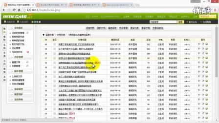sem网络营销培训机构 (7)
