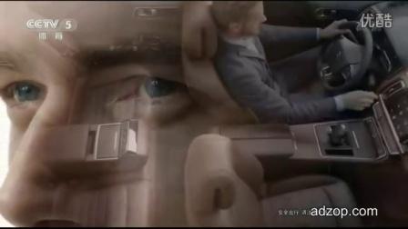 东风雪铁龙6高级汽车高清广告