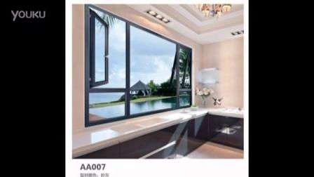 制作断桥铝门窗—断桥铝推拉窗效果你看到了吗?