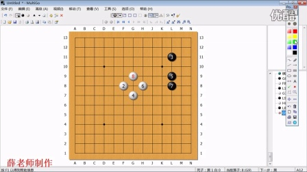 薛老师围棋教学视频5  围棋基本规则、气、吃子的介绍
