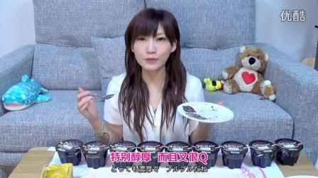 【木下大胃王】天气干燥怒吃10个龟苓膏(雾)消火
