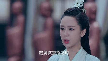 《青云志》第55集 杨紫陆雪琪cut