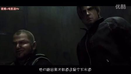 【电影派解说】4分钟带你看完这部CG版的《生化危机:诅咒》丧尸游戏迷