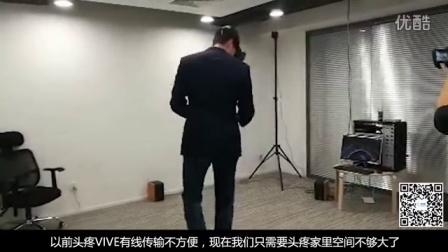 「VR那点事儿」vive无线套件来袭 vr网游初现端倪 第37期