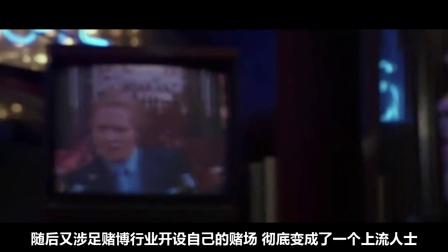 一分钟看完《回到未来2》 编剧神预言川普当选