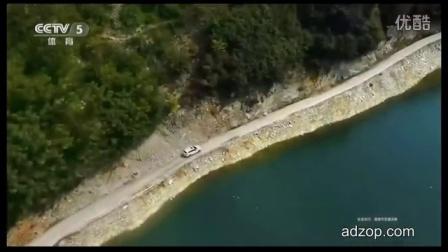 奇瑞瑞虎3汽车高清广告