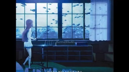 来自风平浪静的明天 OST【320k】【31P】-08