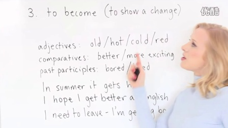 Learn English - how to use 'to get' - EnglishWithLucy