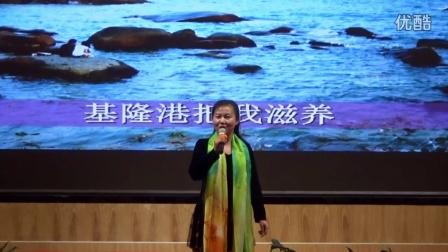 """广昌一中""""荷风莲韵""""教师歌唱大赛"""