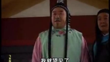 飞龙传01