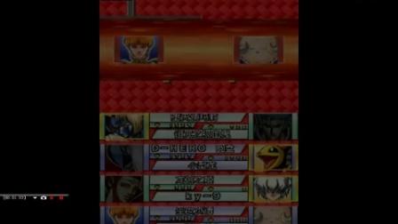 facd 三幻魔.混沌幻魔幻咖啡 大赛 2008 游戏王 nds 中介2.2%