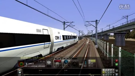 模拟380D严重超速通过限速160有砟轨道弯道 车头处视角