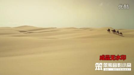 丝绸之路古代商贸驼队黄沙骆驼大漠大洲荒漠沙漠高清实拍视频素