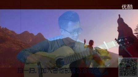 《美丽的神话》  刘东  张掖吉他部落