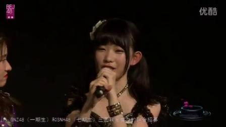 BEJ48 Team E【20160430】 布丁 MC Cut