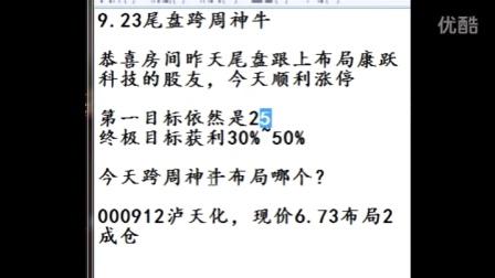 三星集团继承人李在镕将接受韩国检方质询-股市8ZD26