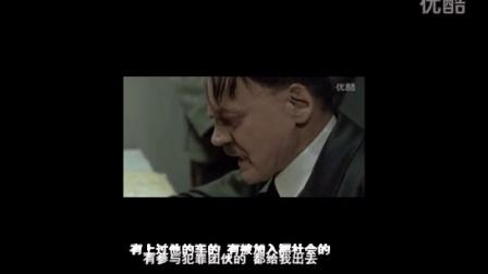 恶搞恶搞希特勒骂汕头九路车司机素质严重甚低2