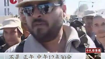 23_利比亚执政当局武装士兵目睹卡扎菲之死[看东方]