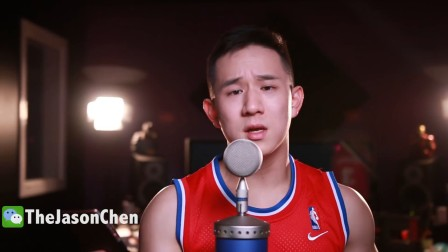 Love Yourself (中文) Jason Chen Cover