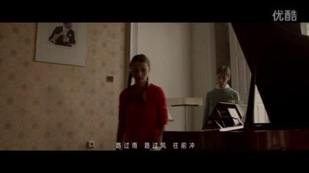 华为消费业务品牌歌曲《我的梦》MV